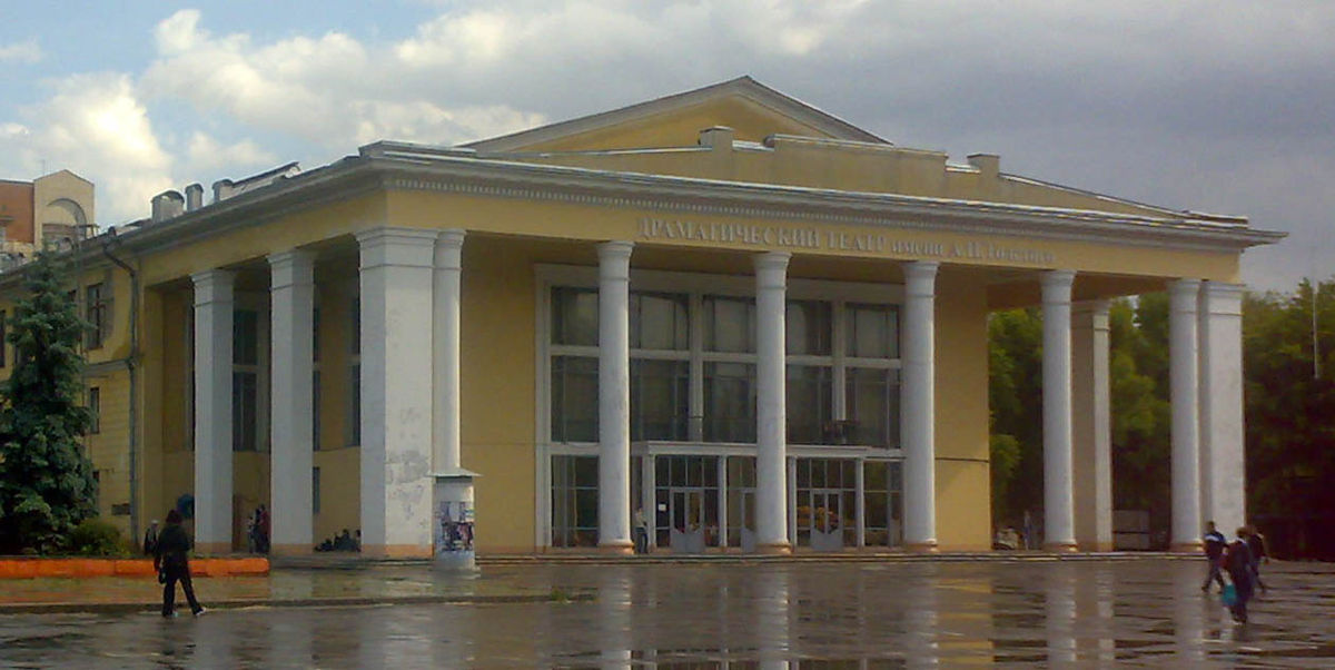 Сызранский драматический театр афиша на ноябрь 2016 ярославль концерты 2015 афиша