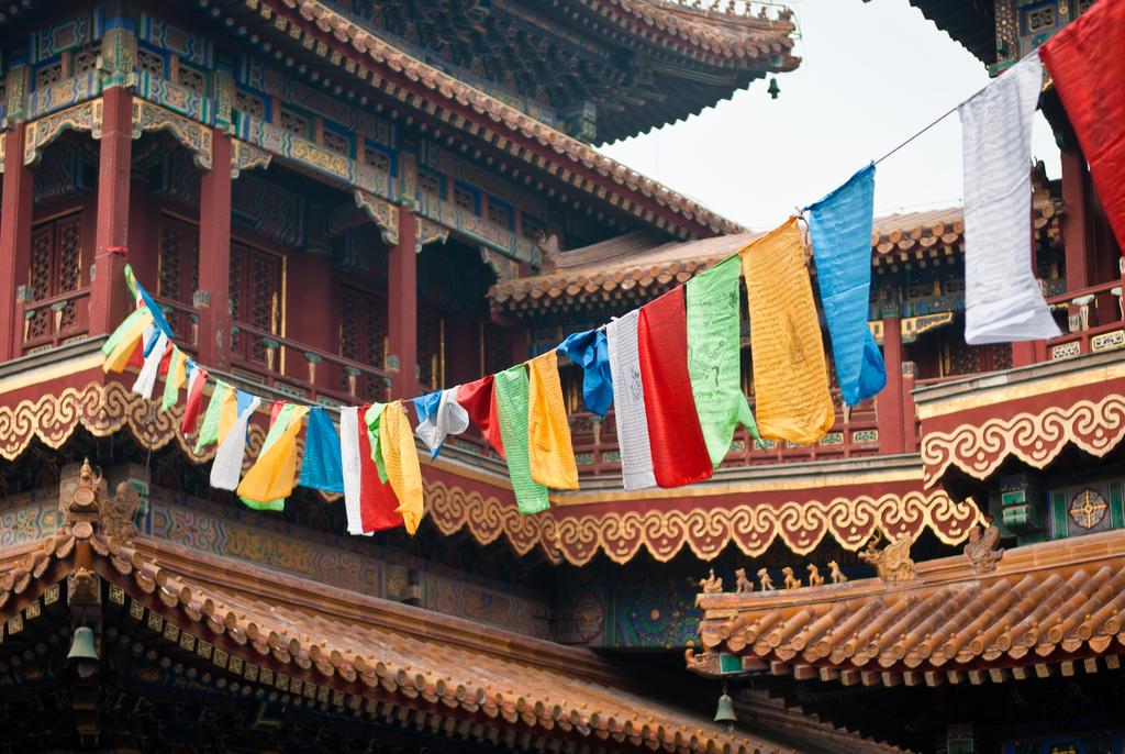 Молитвенные платки, Юнхэгун, Пекин