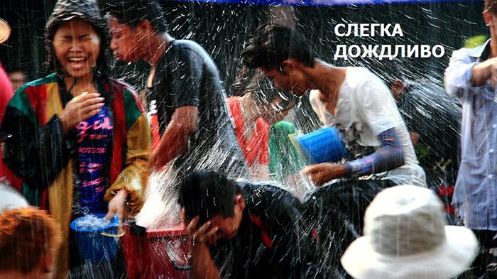Непригодные для летней поездки страны 3 Таиланд.jpg