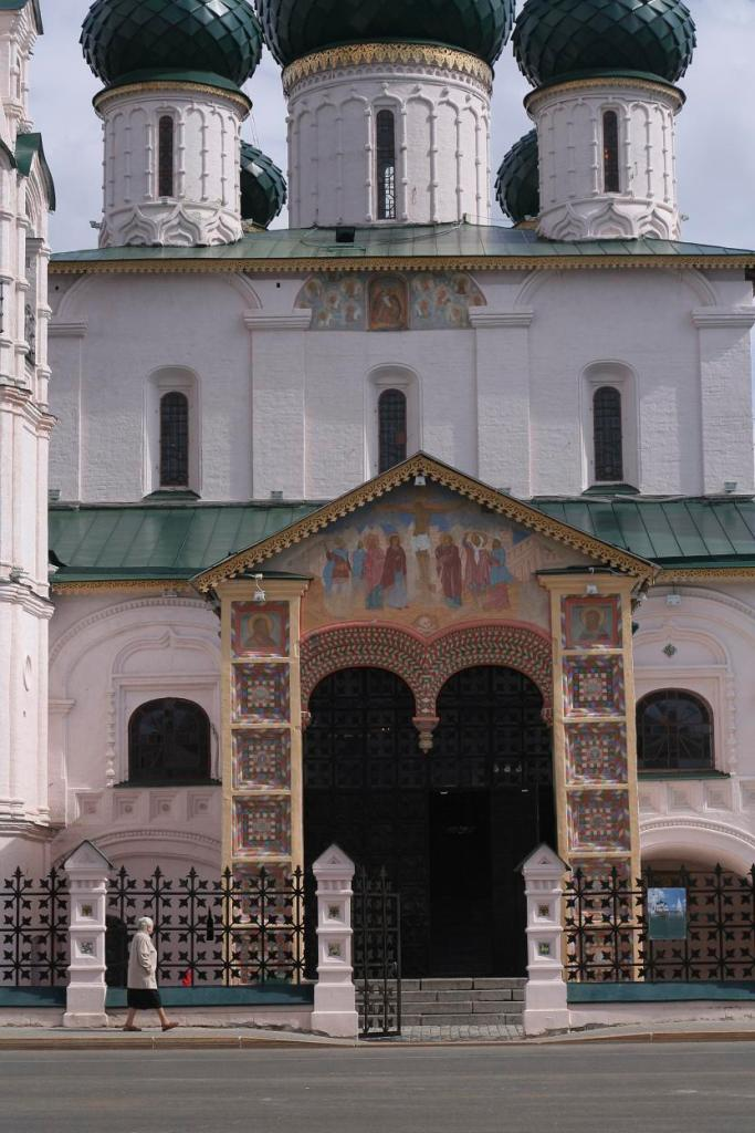Церковь Ильи Пророка в Ярославле.JPG