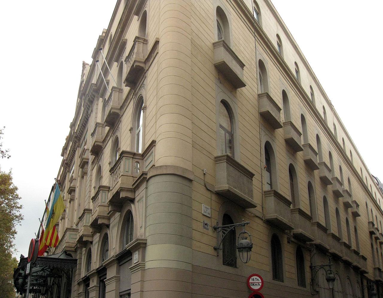 Здание театра Лисео