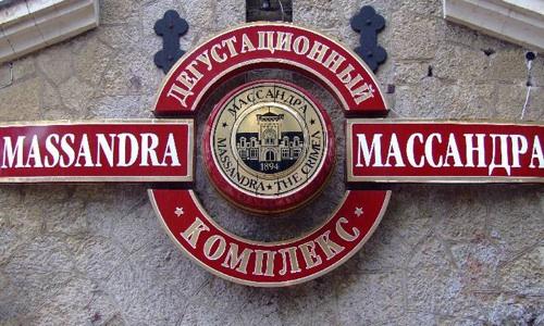 Вино Крым для статьи.jpg