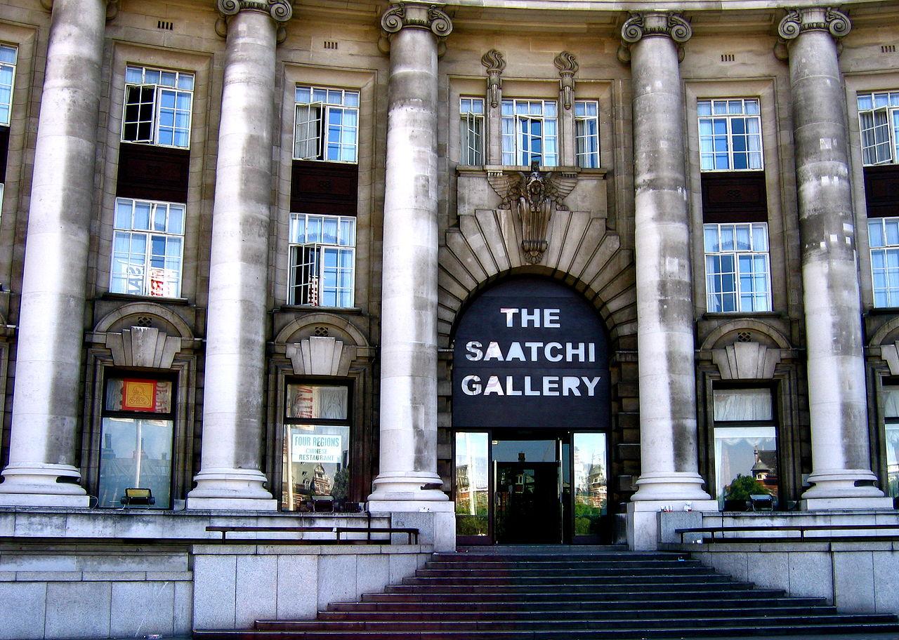 Галерея Саатчи, вход