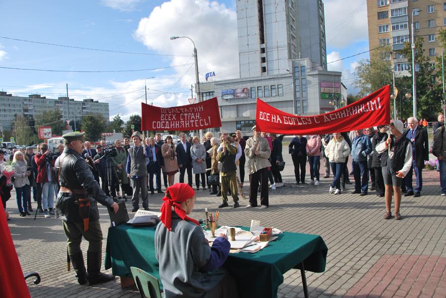 Демонстрация у музея печати