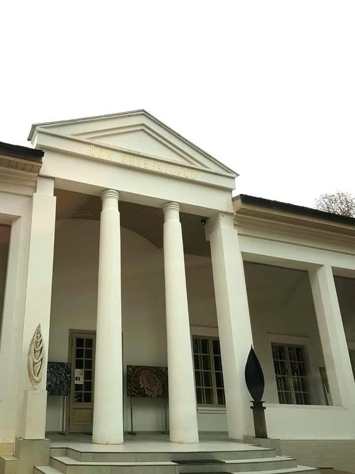 Дом Литераторов в Тарусе