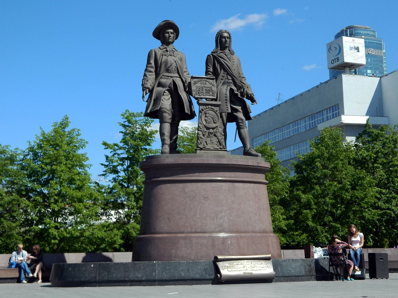 Екатеринбург, памятник Татищеву и де Геннину у плотины
