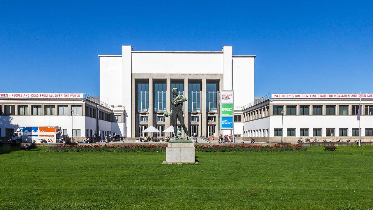 Немецкий музей гигиены в Дрездене