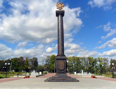 Площадь Воинской славы в Козельске
