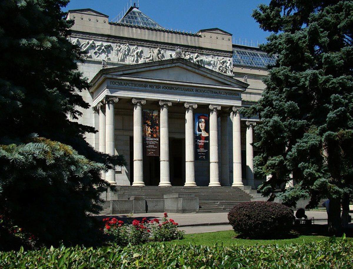 Музей пушкина в москве фото