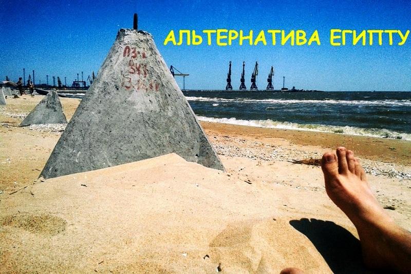Файл:Альтернатива Египту.jpg