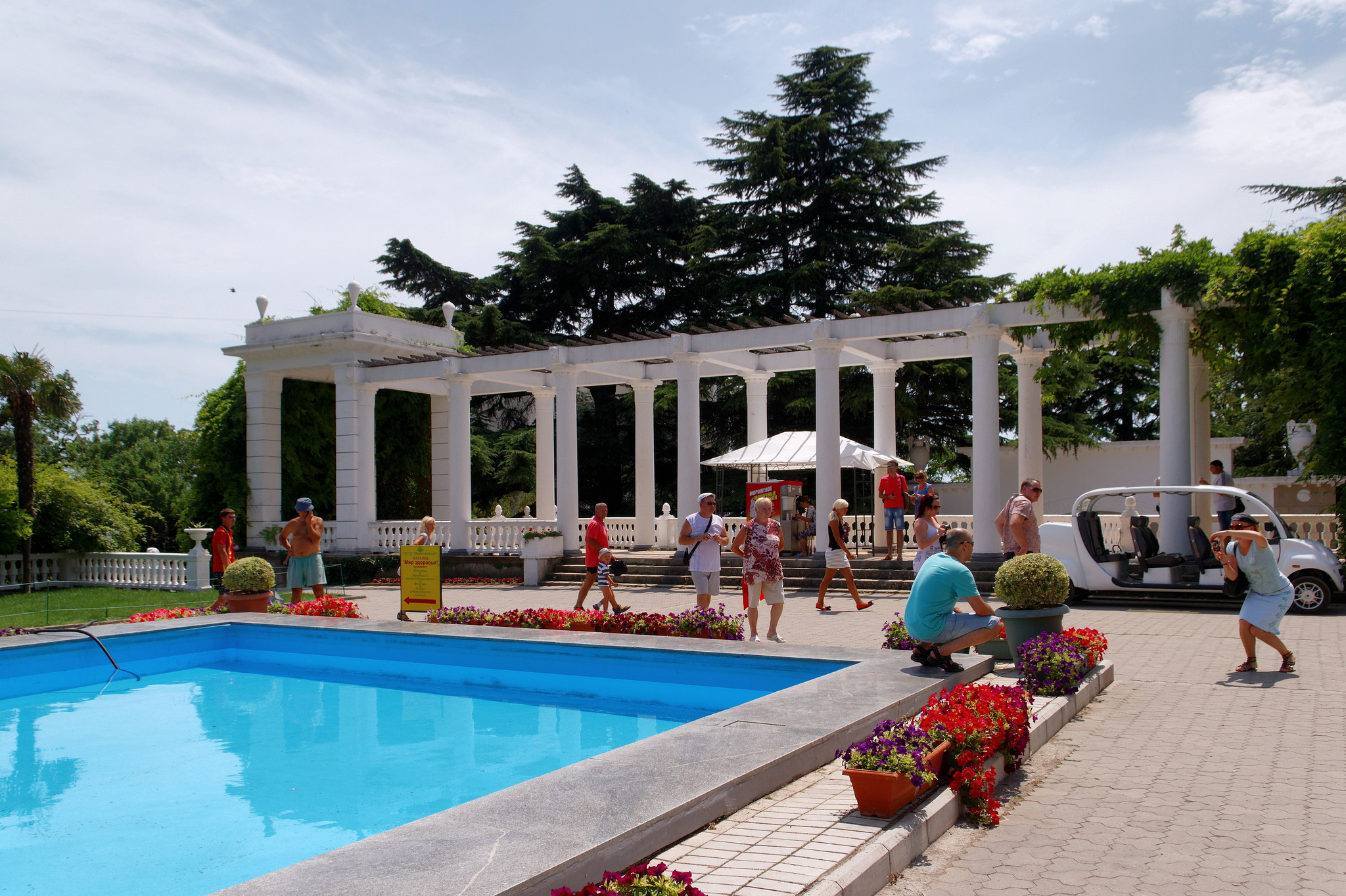 Бассейн, Никитский ботанический сад, Ялта