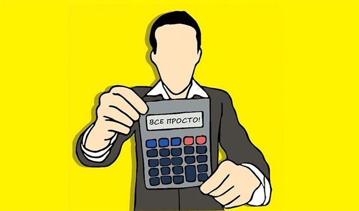 Как покупать заграницей и не платить налоги 1.jpg