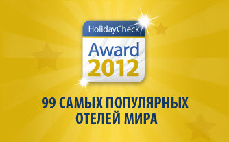HolidayCheck Awards.jpg