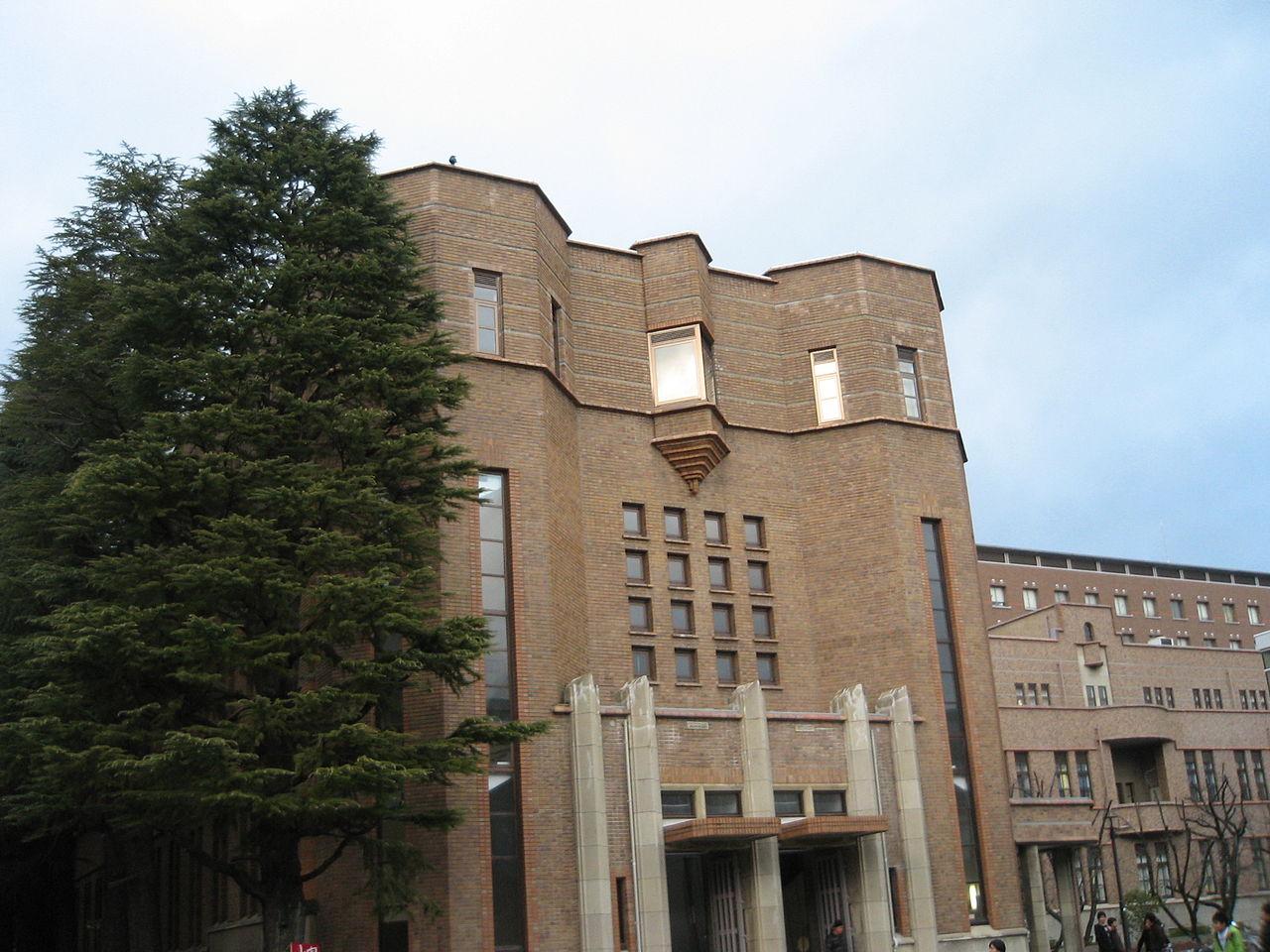 Киотский университет, юридический факультет