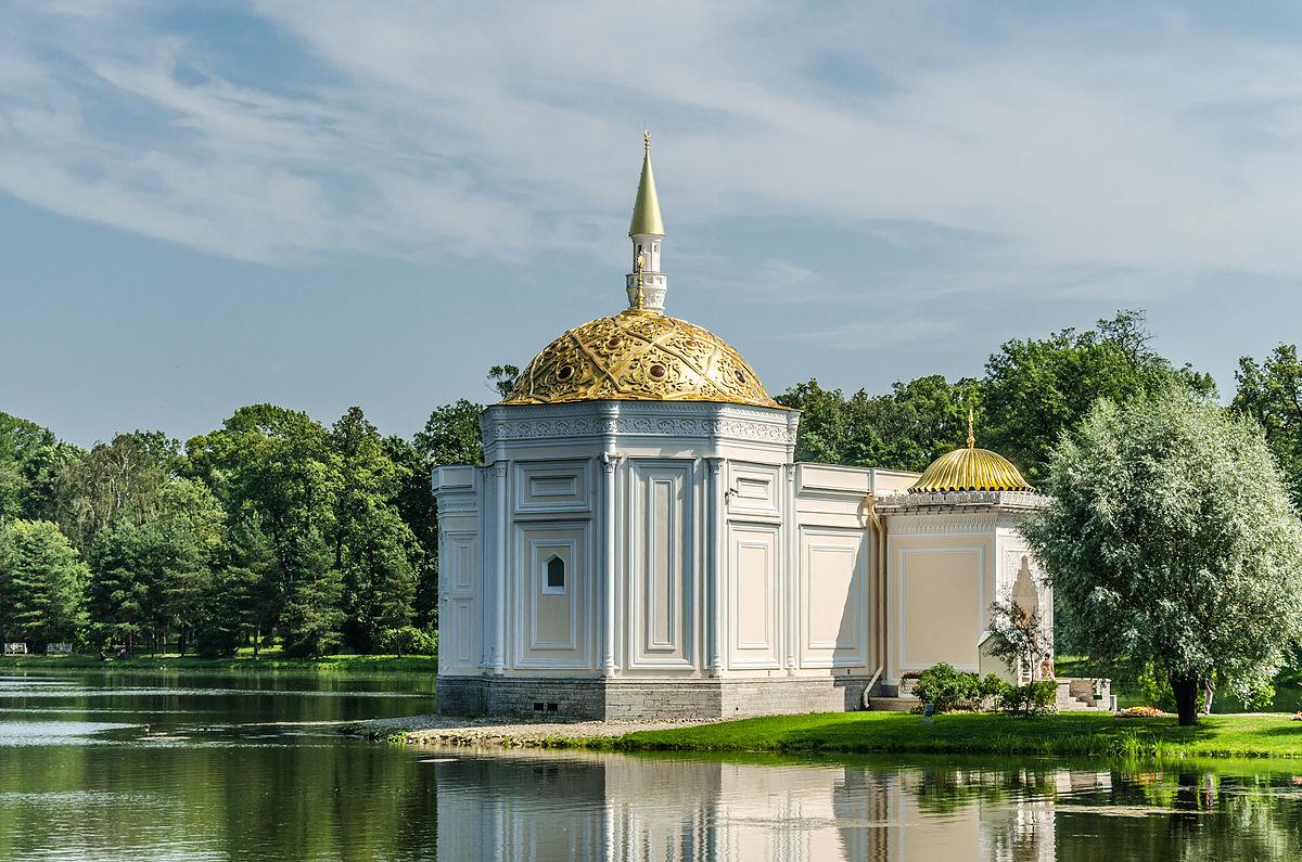 Павильон «Турецкая баня» в Пушкине