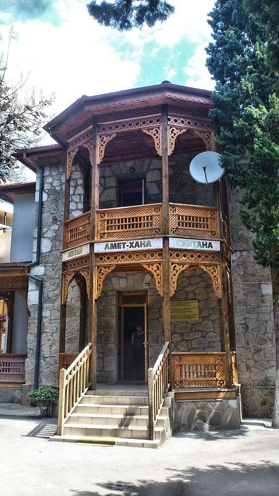Здание Музея дважды Героя Советского Союза Амет-Хана Султана, Алупка