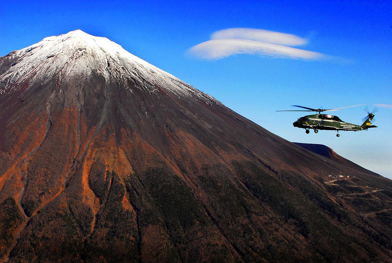Гора Фудзи, вершина