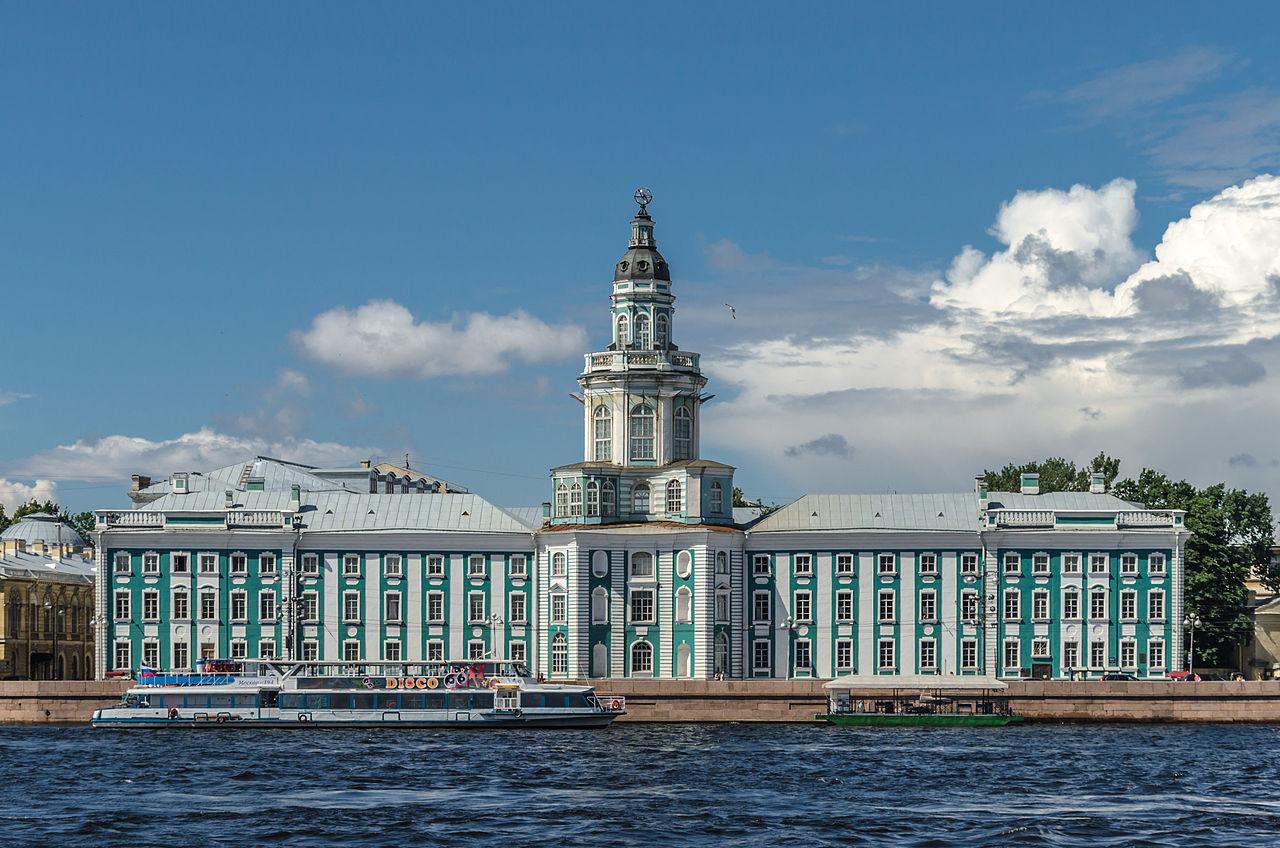 Васильевский остров, Кунсткамера