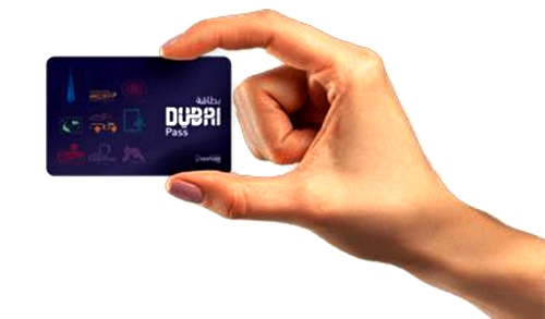 Весь Дубай по карте скидок Dubai Pass 3.jpg