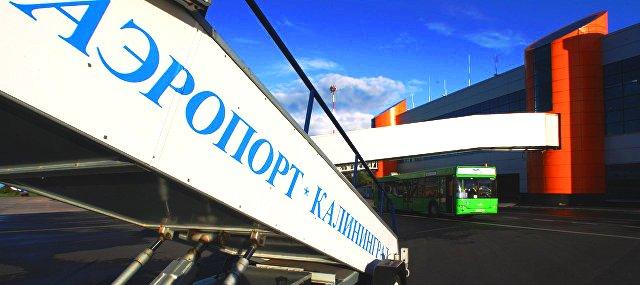 Калининград может обзавестись собственной бюджетной авиакомпанией.jpg