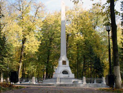 Парк Циолковского в Калуге