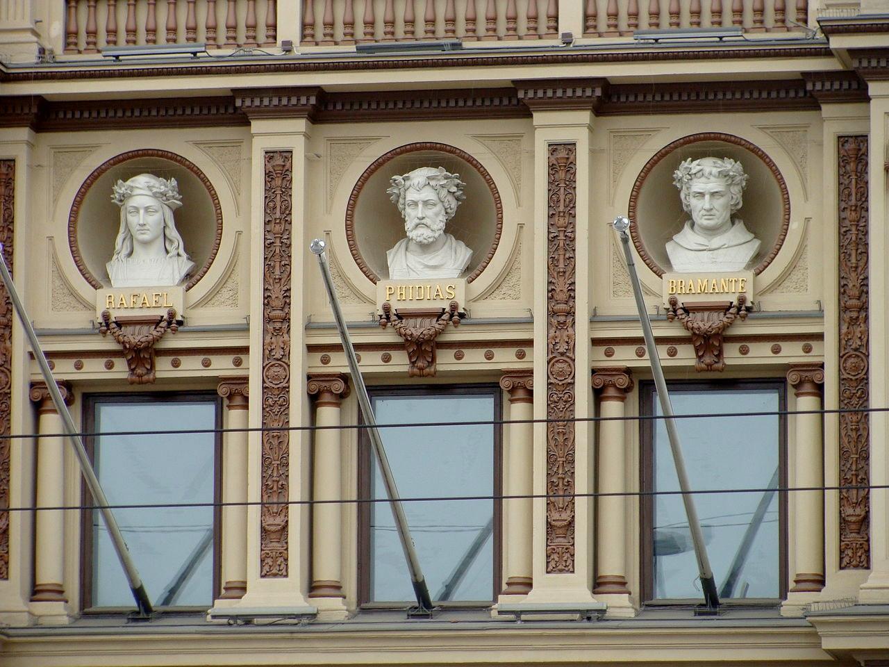 Художественный музей Атенеум, деталь фасада