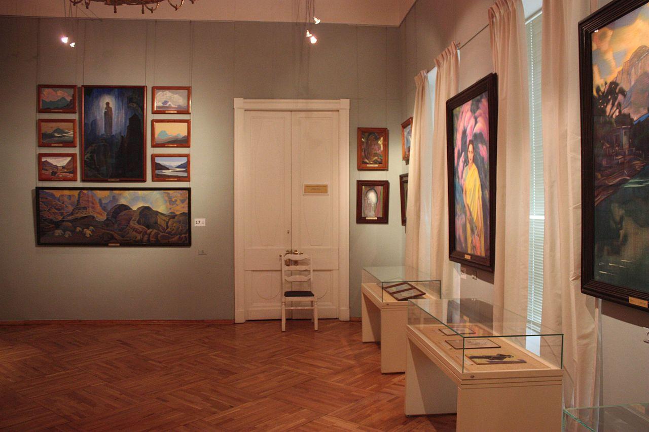 Государственный музей искусства народов Востока, зал Рериха
