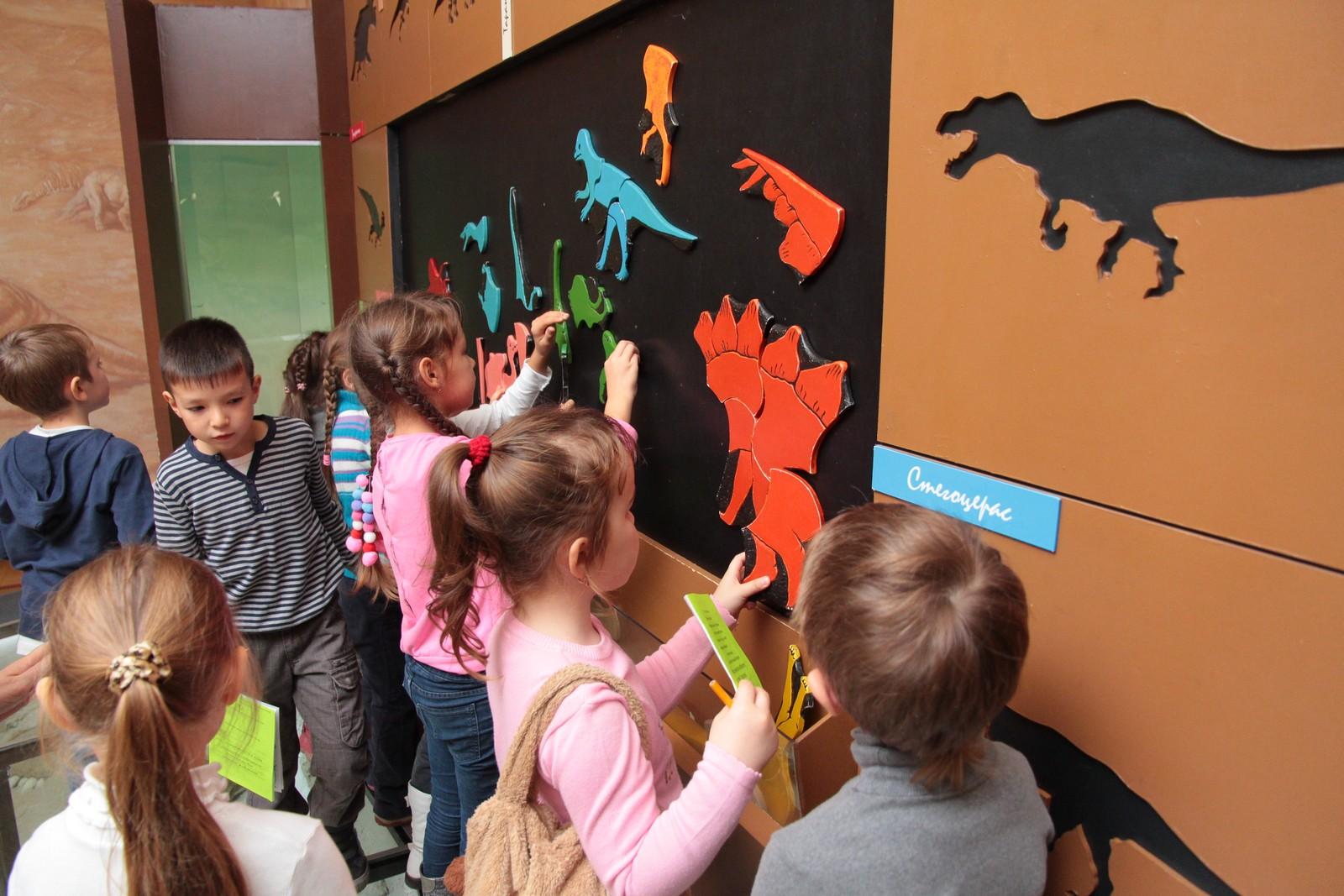 Музей естественной истории Татарстана, игра «Собери динозавра»