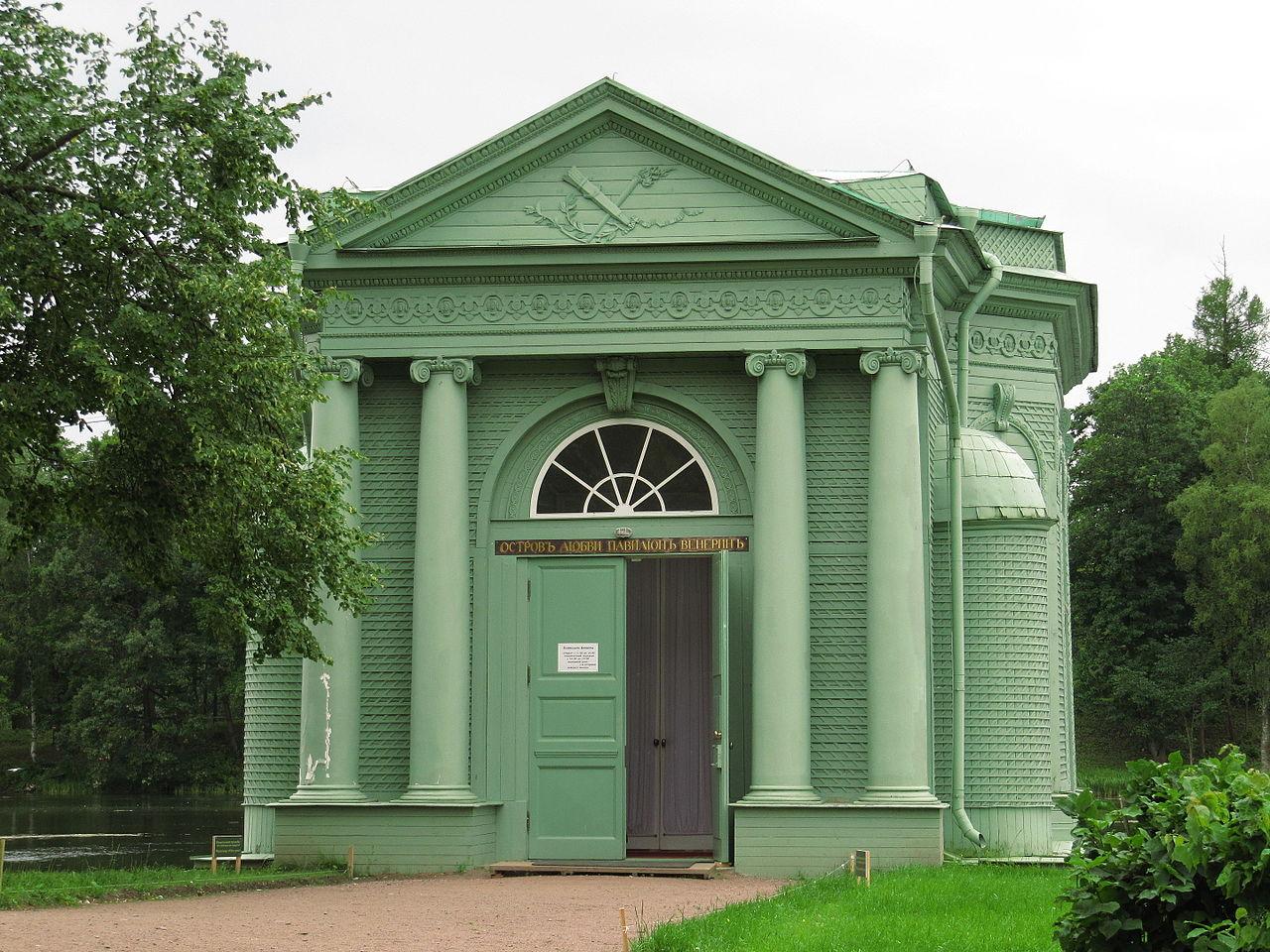 Павильон Венеры, вход