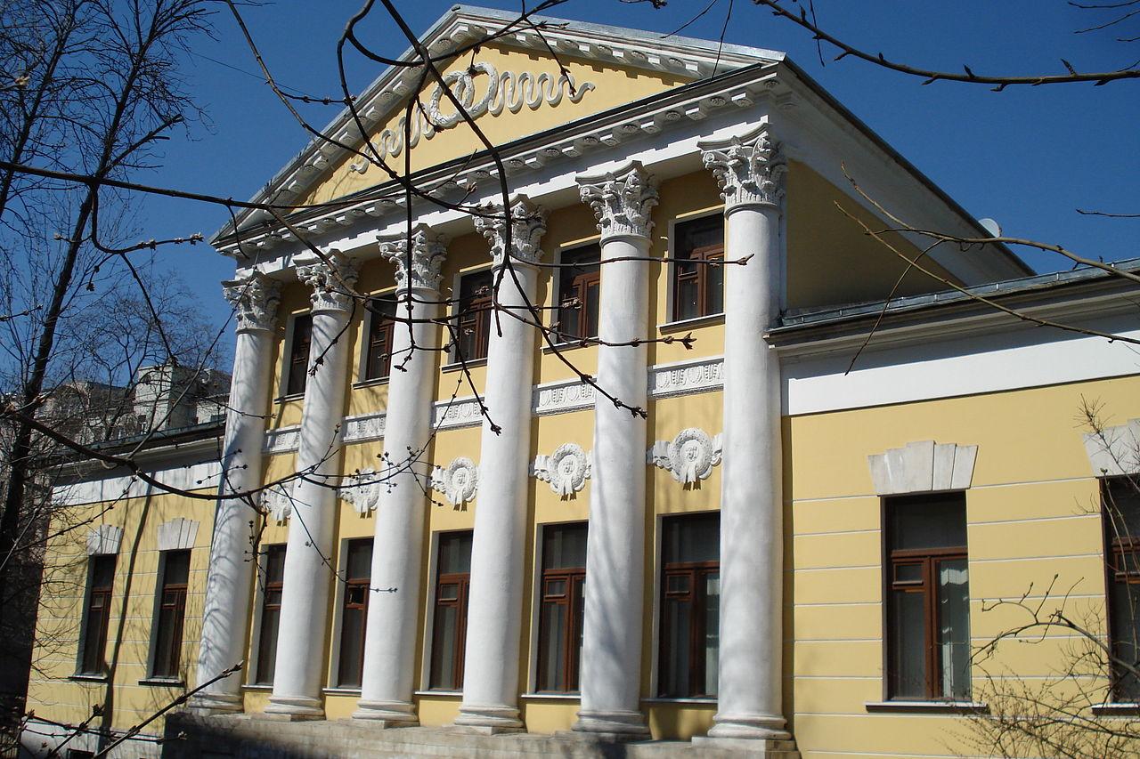 Государственный литературный музей в Москве, бывший дом семьи Аксакова