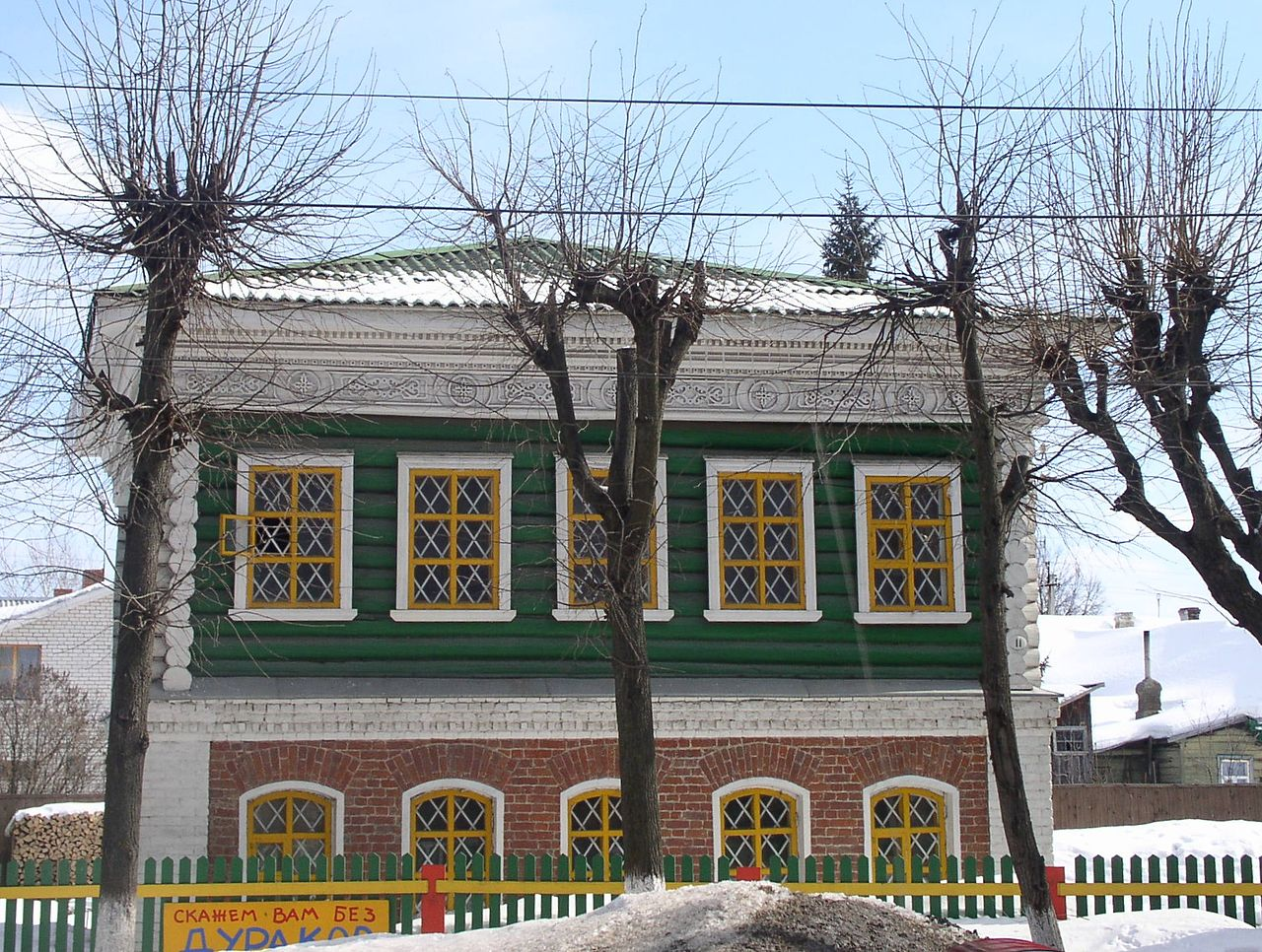 Музей утюга в Переславле-Залесском, фасад