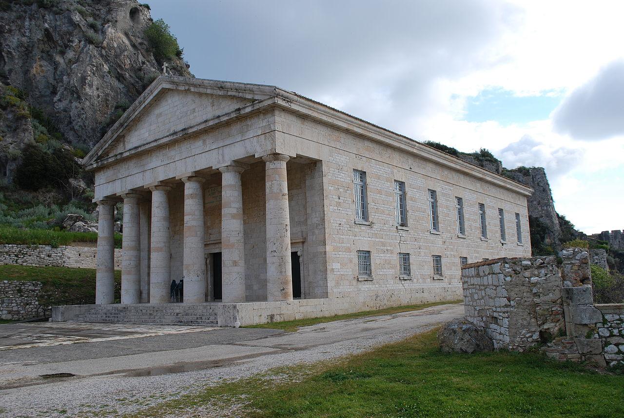 На территории Старой крепости в Керкире