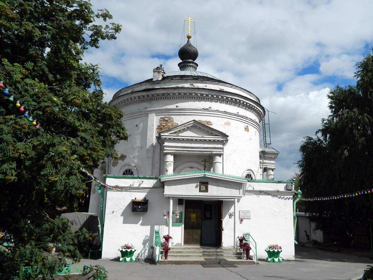 Храм Всех Святых в Тюмени