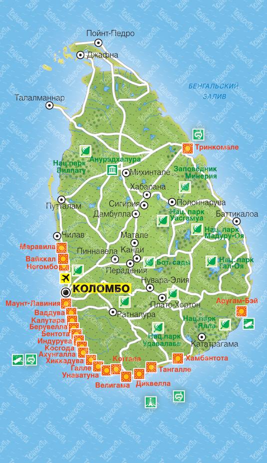 Карта Шри-Ланки: курорты и пляжи
