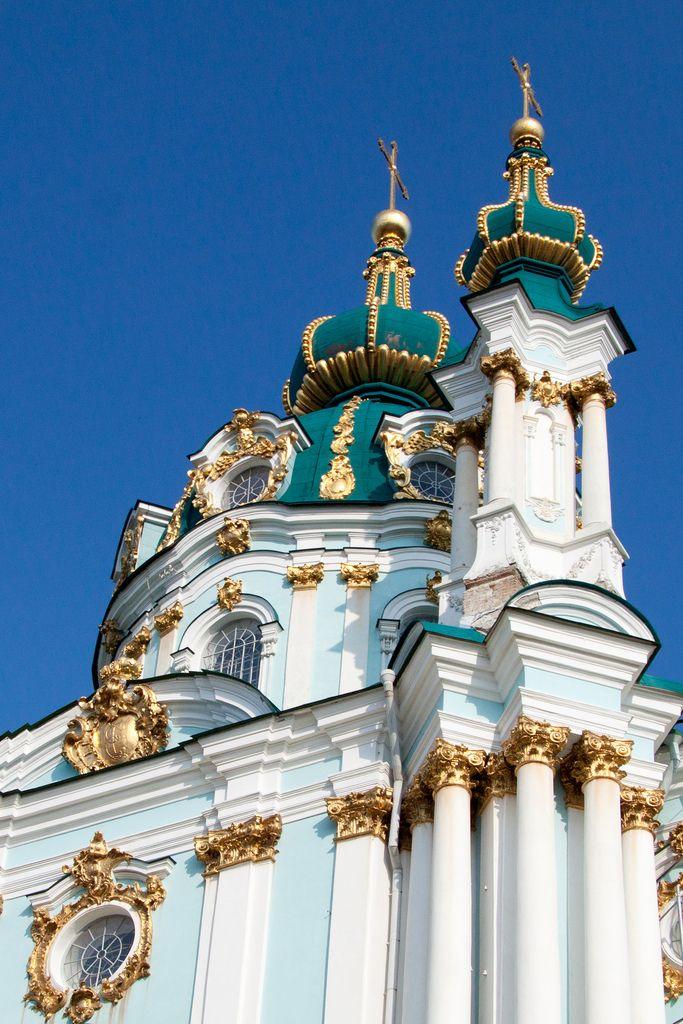 Андреевская Церковь Киев Купол