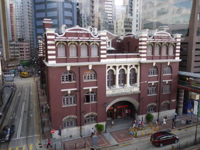 Western Market в Гонконге.jpg