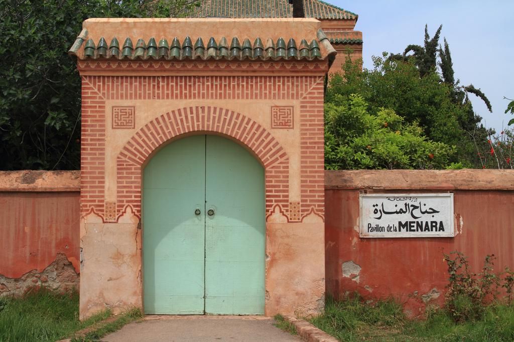 Сады Менара, южные ворота
