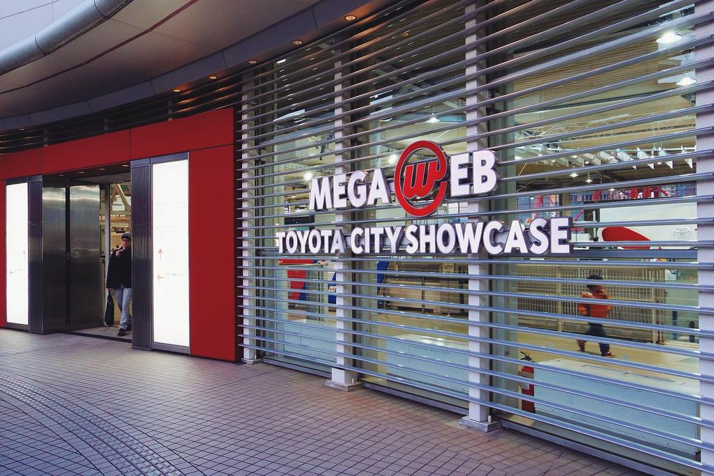 Выставочный центр Toyota Mega Web, вход