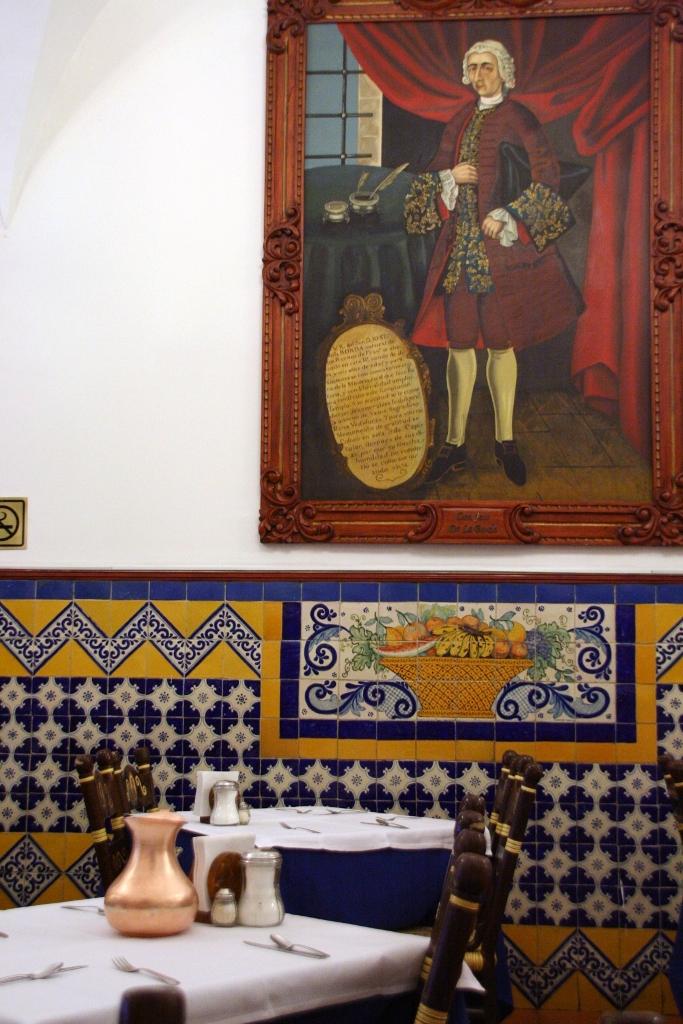 Кафе в Мехико.JPG