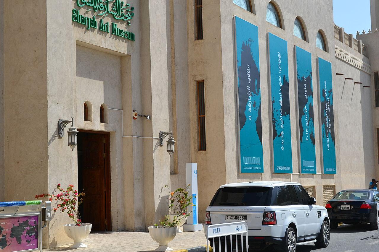 Аль-Касба в Шардже, Музей искусств