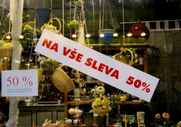 Распродажа в Праге