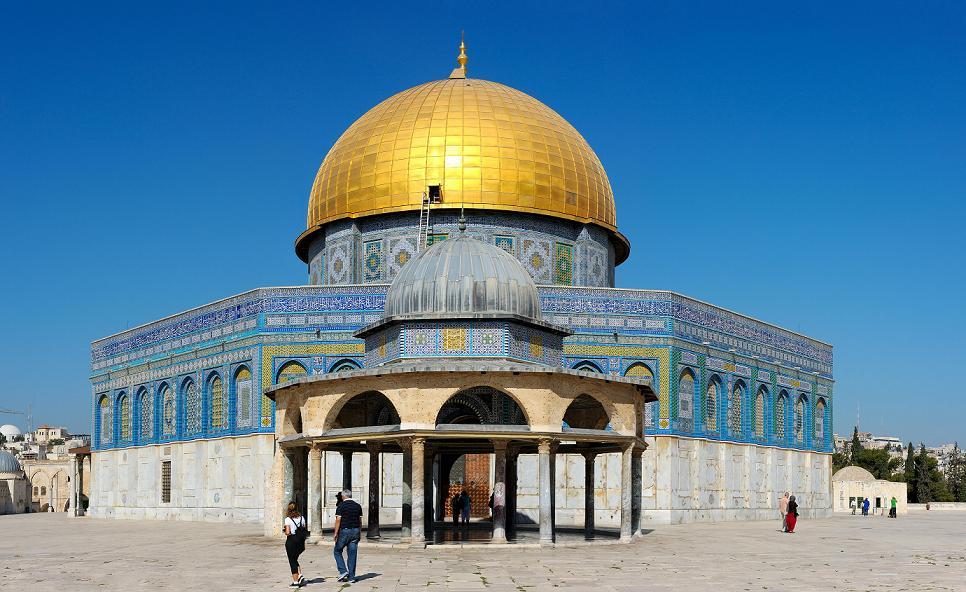 Мечеть скалы (Наскальный купол)