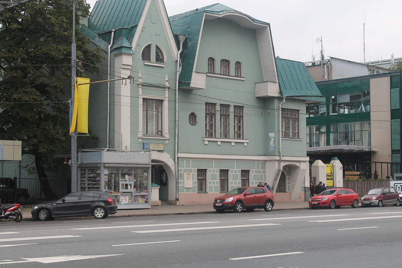 Государственный литературный музей в Москве, музей Серебряного века