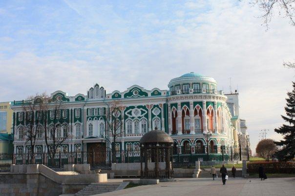 Дом Севастьянова в Екатеринбурге.jpg