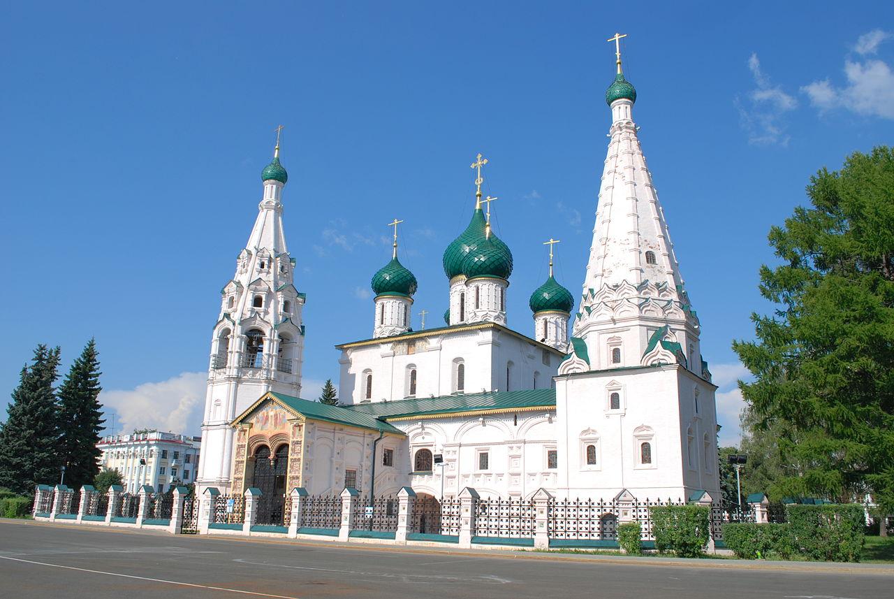 Комплекс церкви Ильи Пророка в Ярославле
