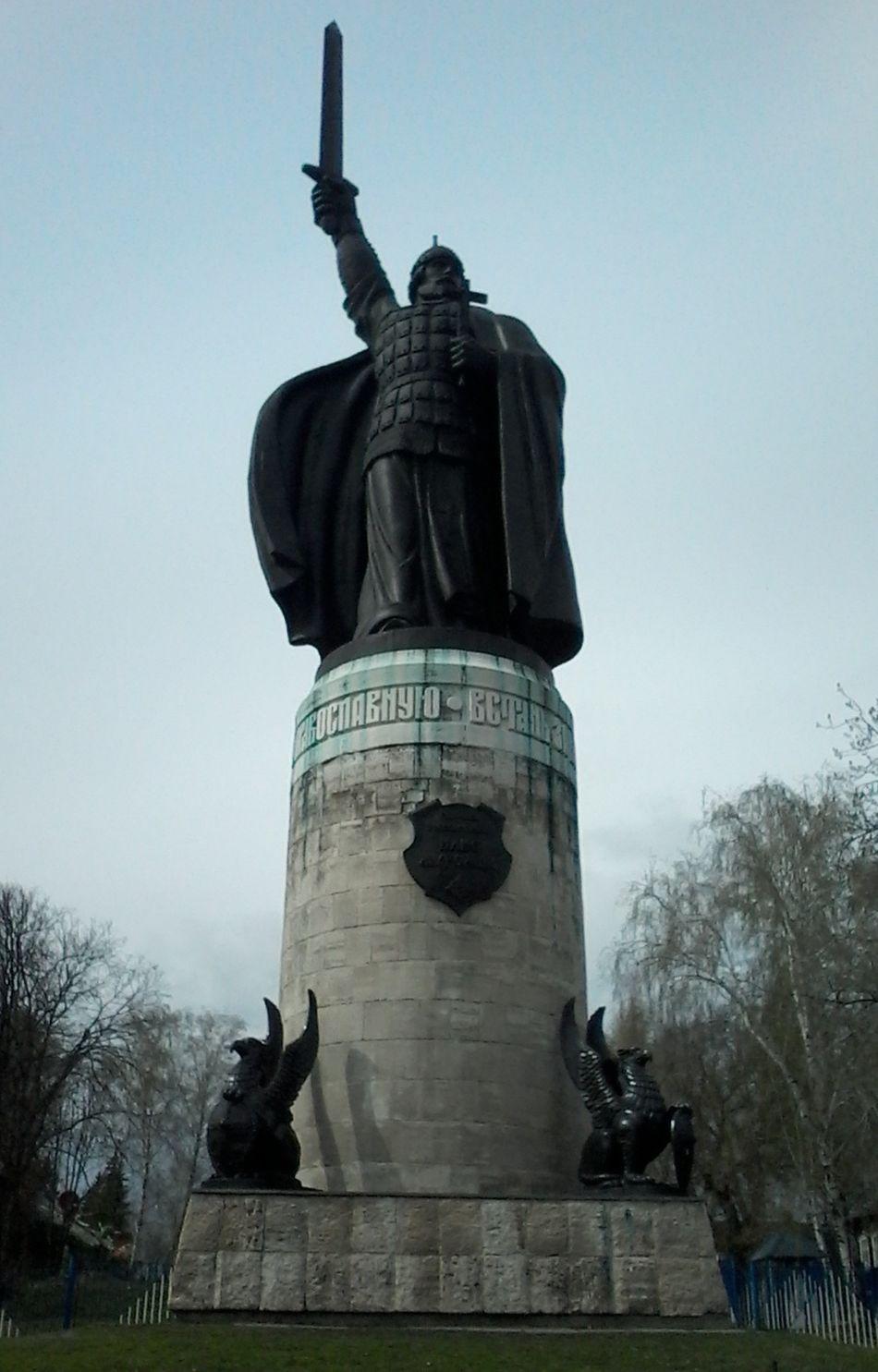 Окский сад, памятник Илье Муромцу