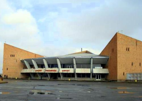 Shirak Airport (exterior).jpg