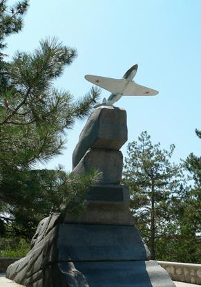 Малахов курган, памятник летчикам