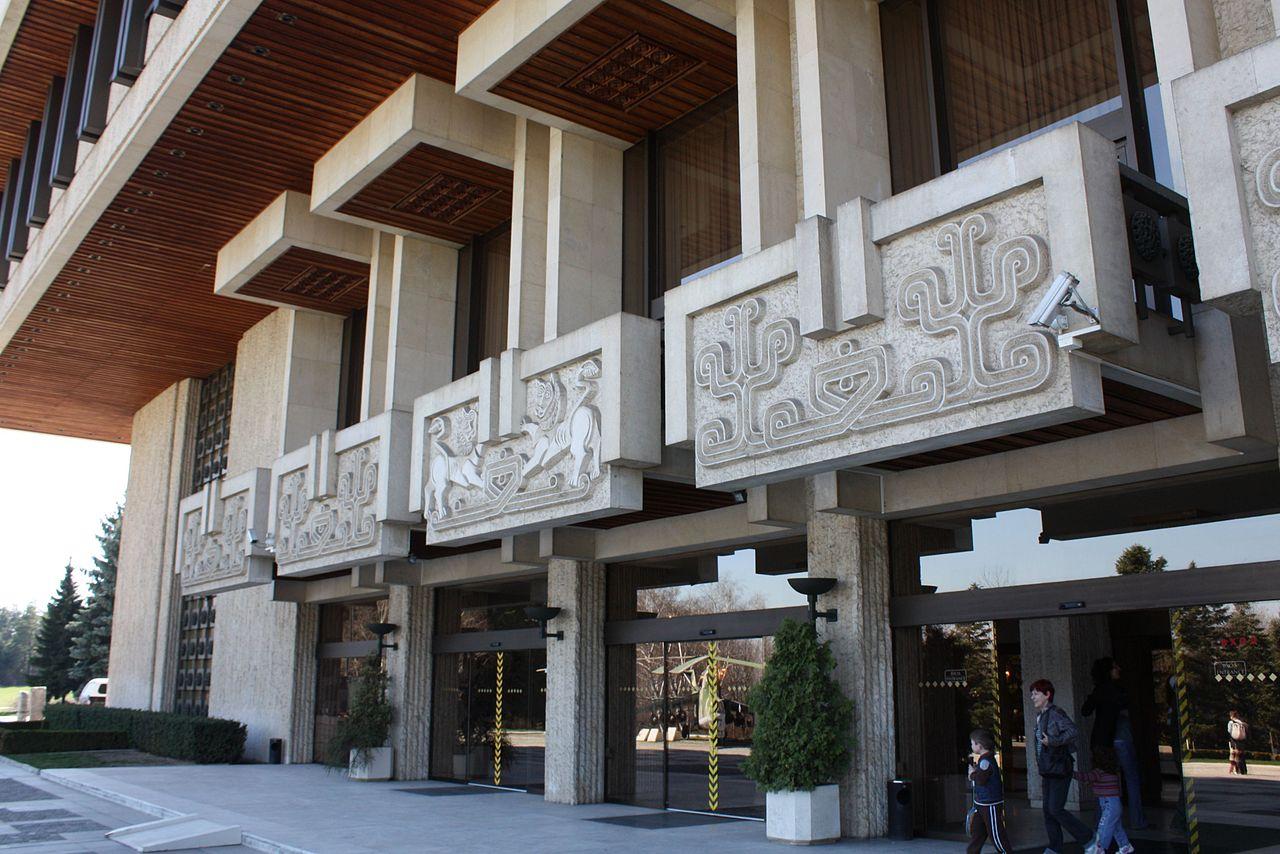 Национальный исторический музей Болгарии, фрагмент фасада