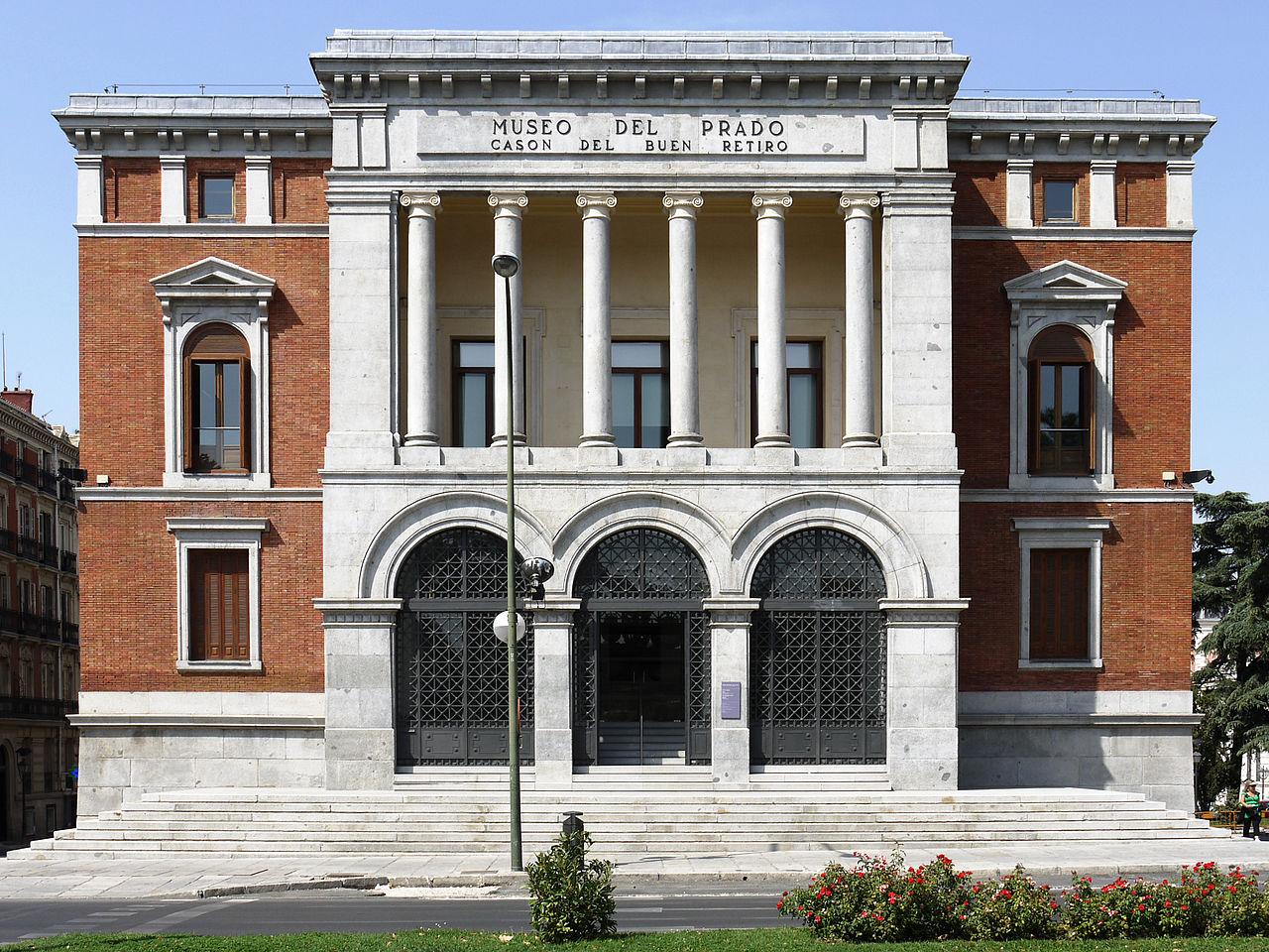 Филиал музея Прадо